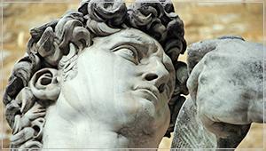 Историја на уметноста и археологија