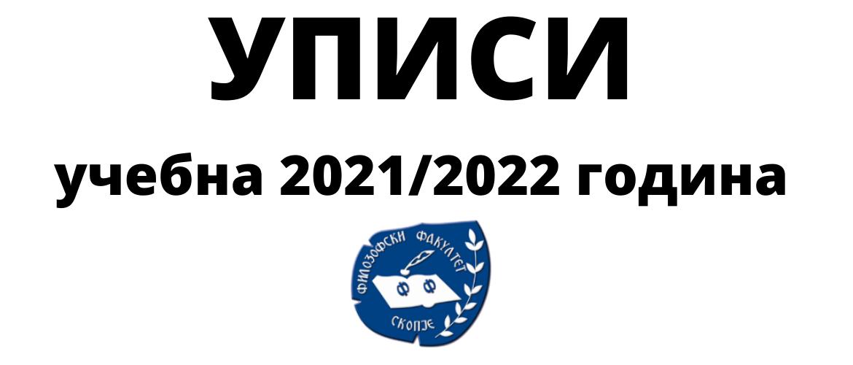 %d1%83%d0%bf%d0%b8%d1%81%d0%b8-2021-2022
